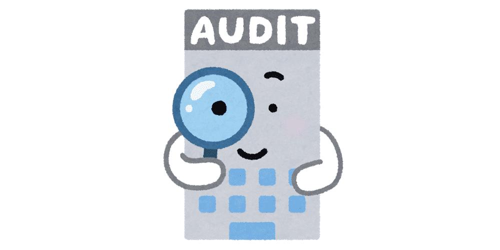 会計システムとコンサルタント会社とのデータの整合性を取る作業が難しい件