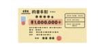 前払金や前受金の処理方法【債権債務として扱うのか一般会計で処理するのか】