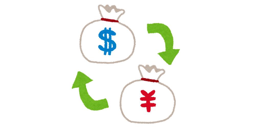 インドネシア国内取引のルピア化に伴う機能通貨変更