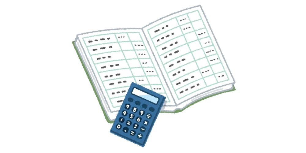 業務システムの処理で自動生成させる会計仕訳