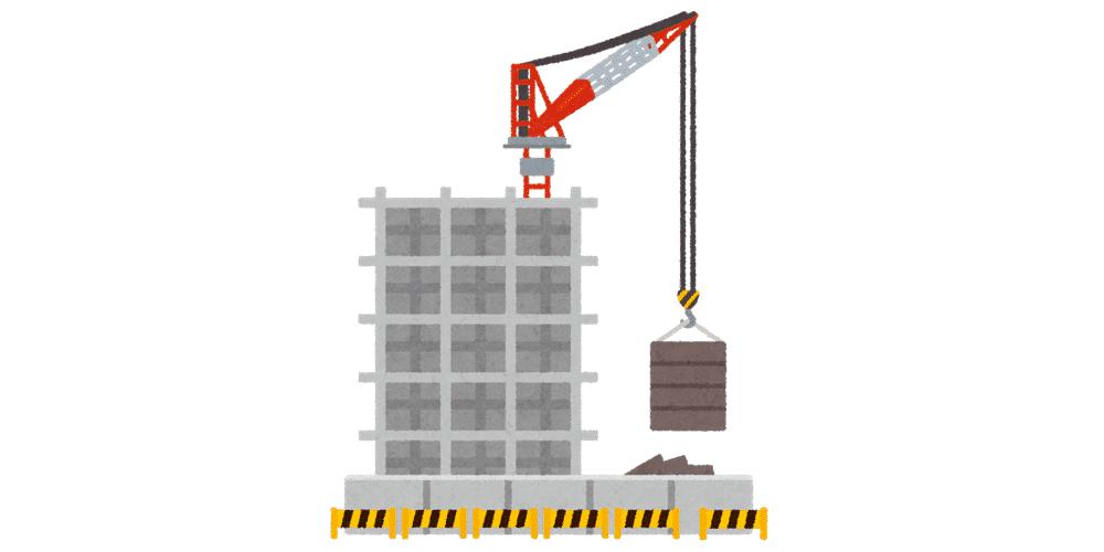 建設仮勘定と仕掛品勘定(未成工事支出金)