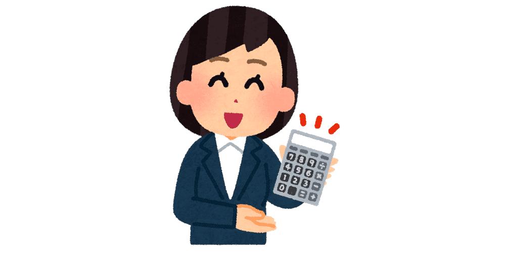 勘定科目の確定と決算整理仕訳