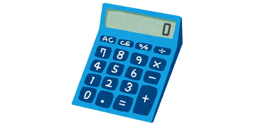 インドネシアで会計システムを導入する際に最低限気をつけたほうがいいこと