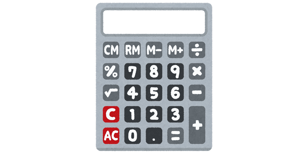 業務システムごとに異なる原価計算方法