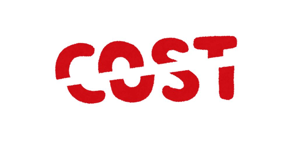 原価管理システムの生産実績ベースと投入実績ベースの発生費用