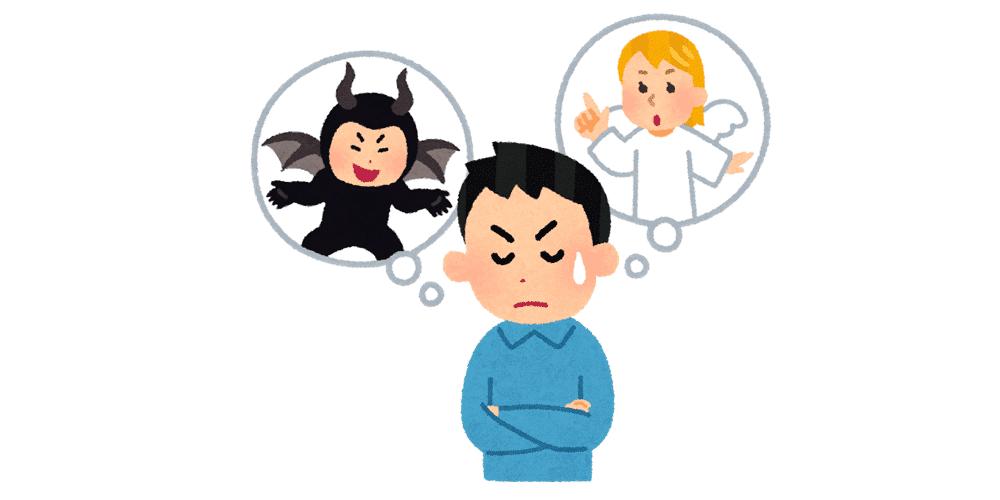 煩悩をコントロールする方法