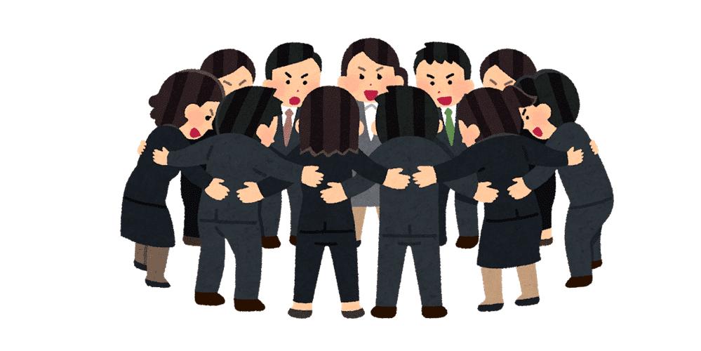 インドネシアでの組織の活性化