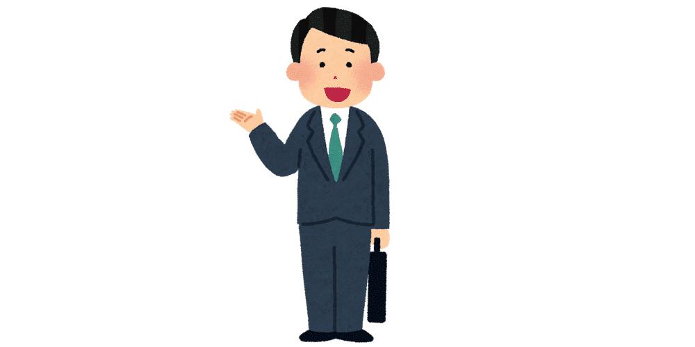 業務システムで困っているインドネシアの日系企業様への提言