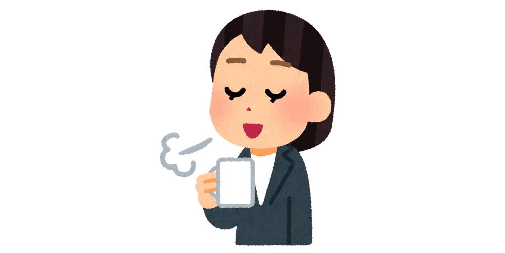 酸っぱいコーヒーはなぜ嫌われるか?