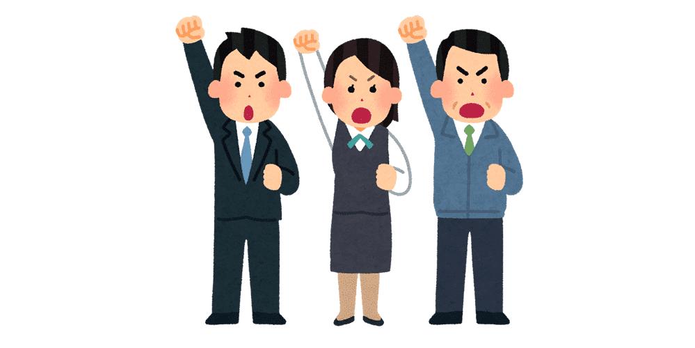 インドネシアの労働法の適用範囲