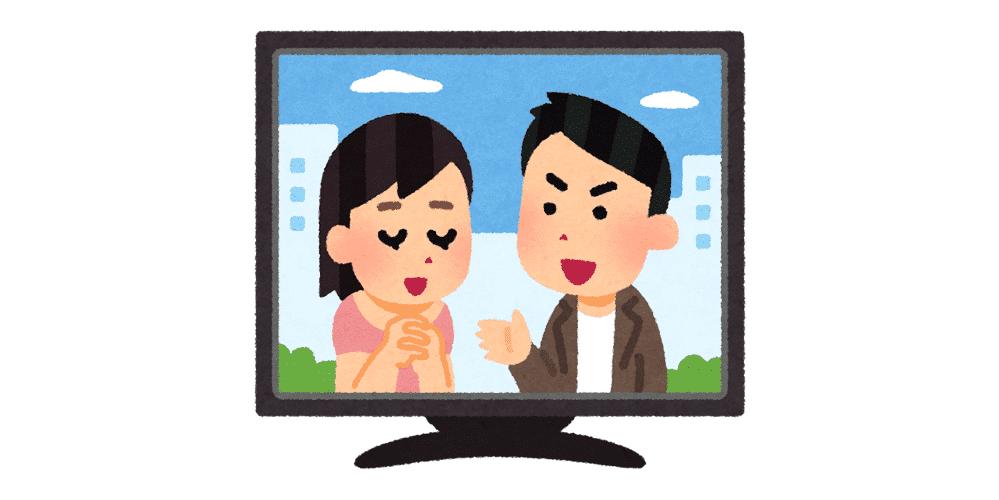 ドラマを観ることが現実世界で役に立つ理由