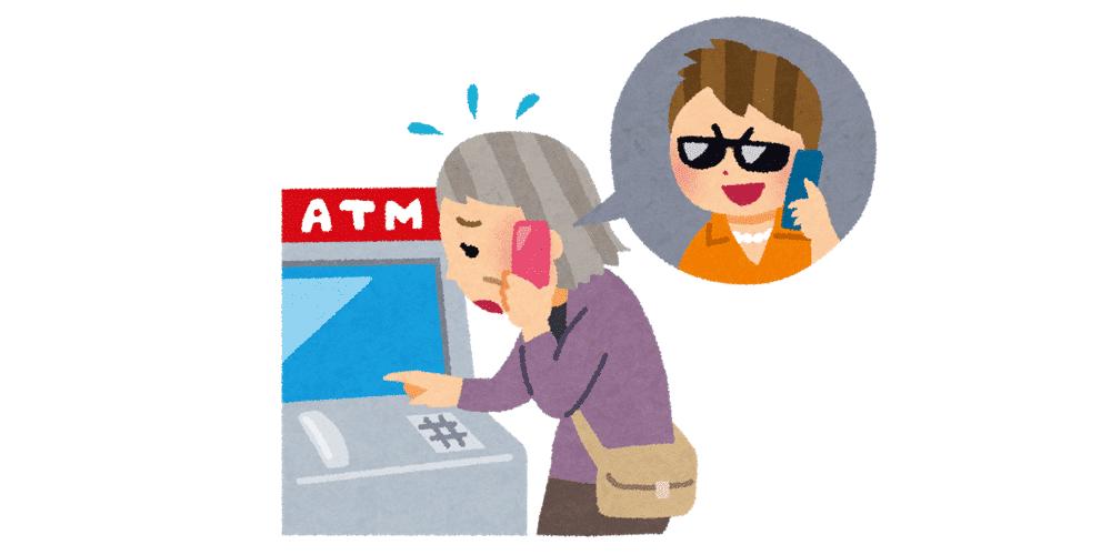 スマホのSIMカードにKTP(住民登録証)とKK(住民票)番号登録義務付け