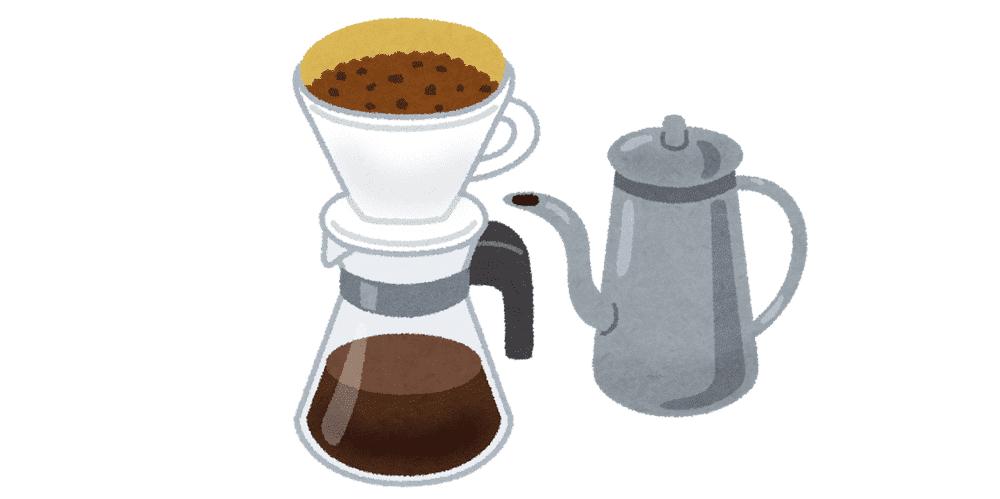 コーヒーのマニュアルブリューイングによる淹れ方