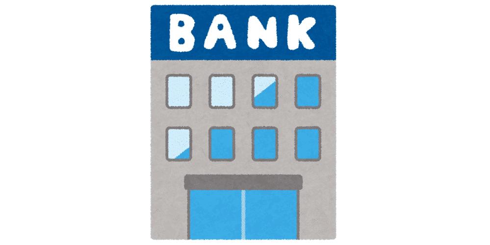 インドネシアから日本のSMBC信託銀行に送金したら三井住友銀行に誤送金された件