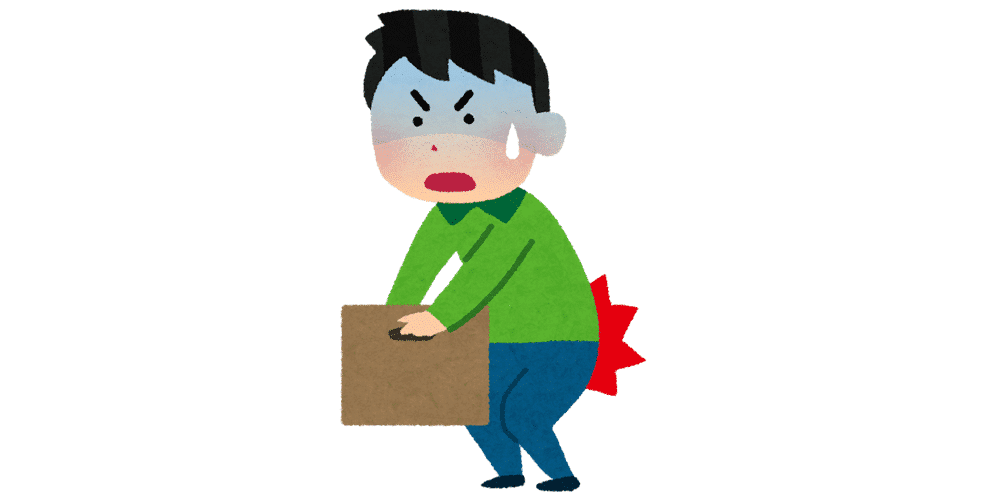 ぎっくり腰の原因と対策