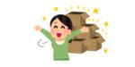 在庫管理システム導入の目的 【現状在庫一覧、入出庫履歴管理、入出庫処理という3つの基本機能】