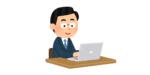 業務システム導入という仕事【じゃかナビマガジンコラムへの寄稿】