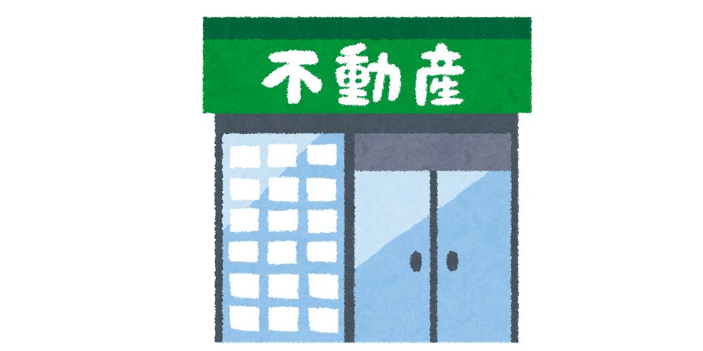 バリ島自宅売却日記
