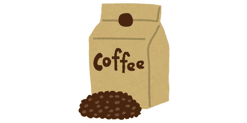 コーヒーをもっと楽しくもっと美味しく
