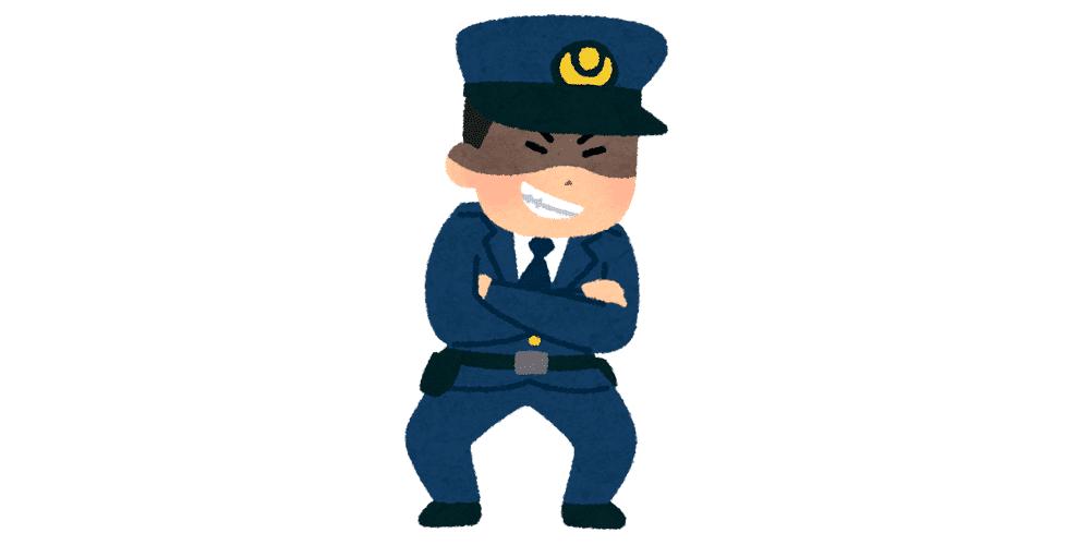 最近のイミグレ・警察・税務署・通関などインドネシアの代表的な公的機関の印象
