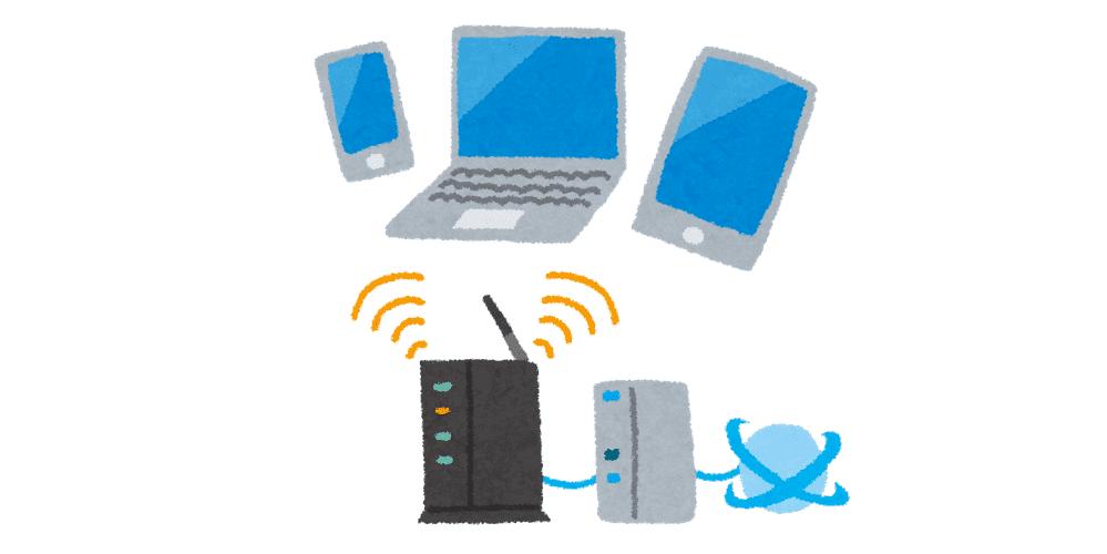 インターネットとLAN上におけるDNSとドメインコントローラーの考え方
