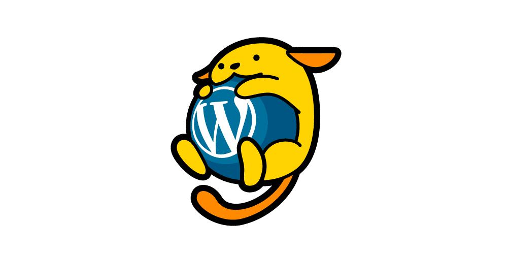 WordPressの関連URL取得方法