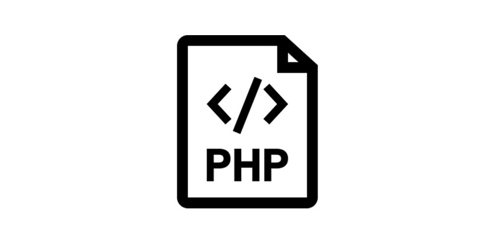 Php Htmlフォームからのデータの受け取り方 バッテラハイシステム