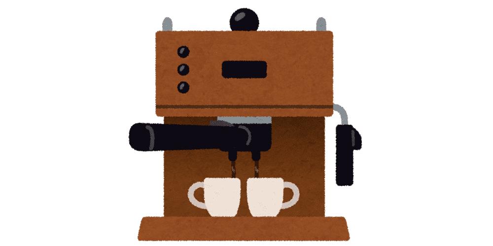 コーヒーは一日何杯まで飲んでいいのか