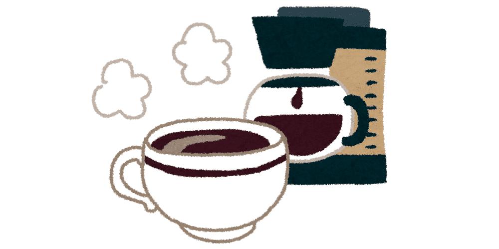 コーヒーを淹れるまでの煎る・挽く・漉すの3つの工程