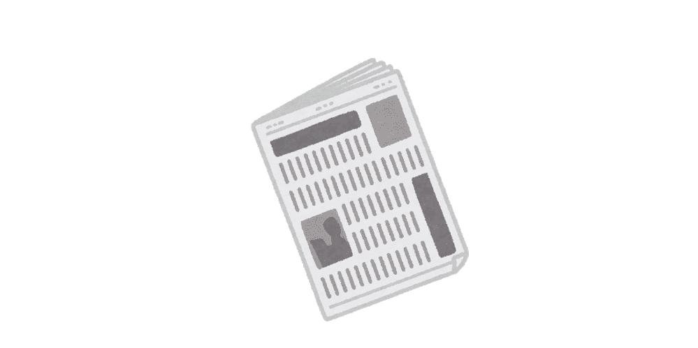 新型コロナウィルス関連のインドネシア語【新聞の記事を読めるようになる方法】