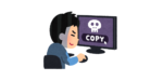 Pirated Software in Indonesia【Types of License Authentication Methods】