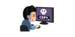 Software Bajakan di Indonesia【Jenis Metode Otentikasi Lisensi】