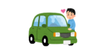Car Tax in Indonesia【There is no public vehicle inspection system and insurance is voluntary.】