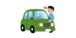 Car Tax in Indonesia【Tidak ada sistem pemeriksaan kendaraan umum dan asuransi bersifat sukarela.】