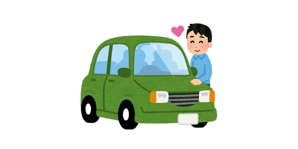 インドネシアの自動車税【車検制度はなく保険は任意加入】