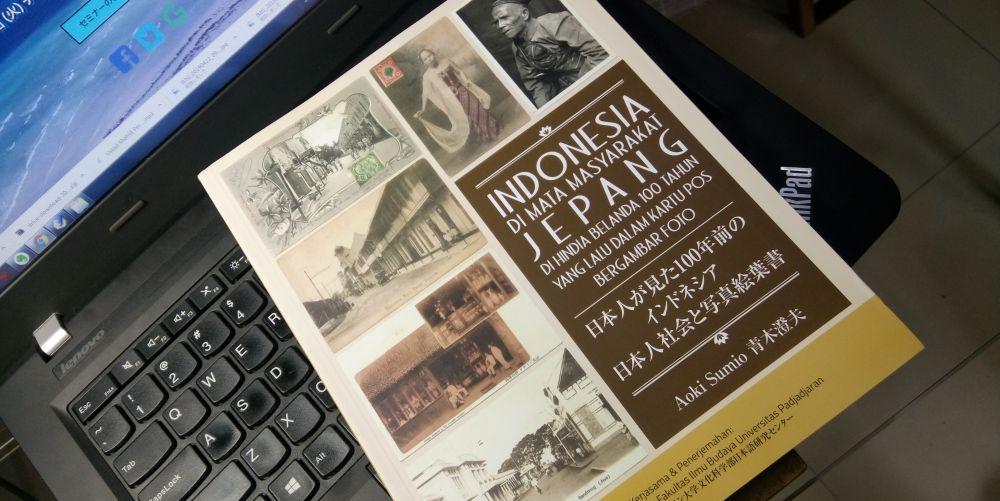 日本人が見た100年前のインドネシア 日本人社会と写真絵葉書(青木澄夫著)