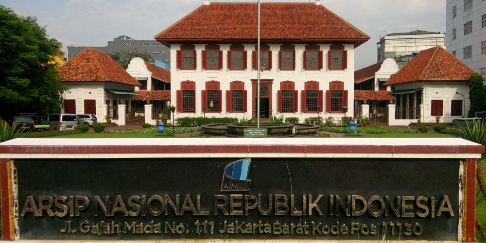コタ地区の国立公文書館(Gedung Arsip Nasional RI)