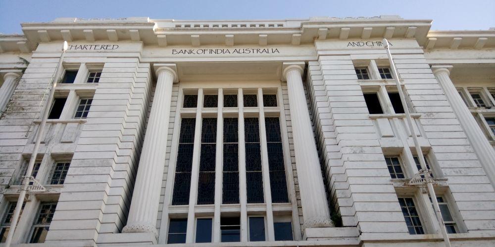 チャータードバンク(Chartered Bank of India, Australia & China Building)