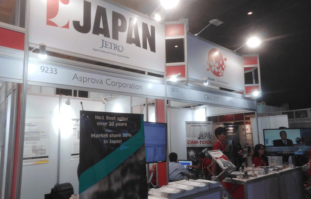 【2019年12月4日~12月7日】Manufacturing Indoneisa 2019 「生産スケジューラ―Asprova」ブース出展@JIExpo Kemayoran