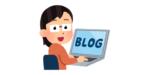 収益化を目的としたWEBサイトやブログ運営が難しい理由【検索ボリュームが少ないインドネシア関連キーワード】