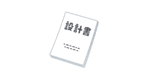 集客のためのサービスサイト構築【コンセプトありきのサイト設計とUI/UX設計】
