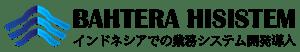 インドネシアのITサービス会社 | バテラハイシステム