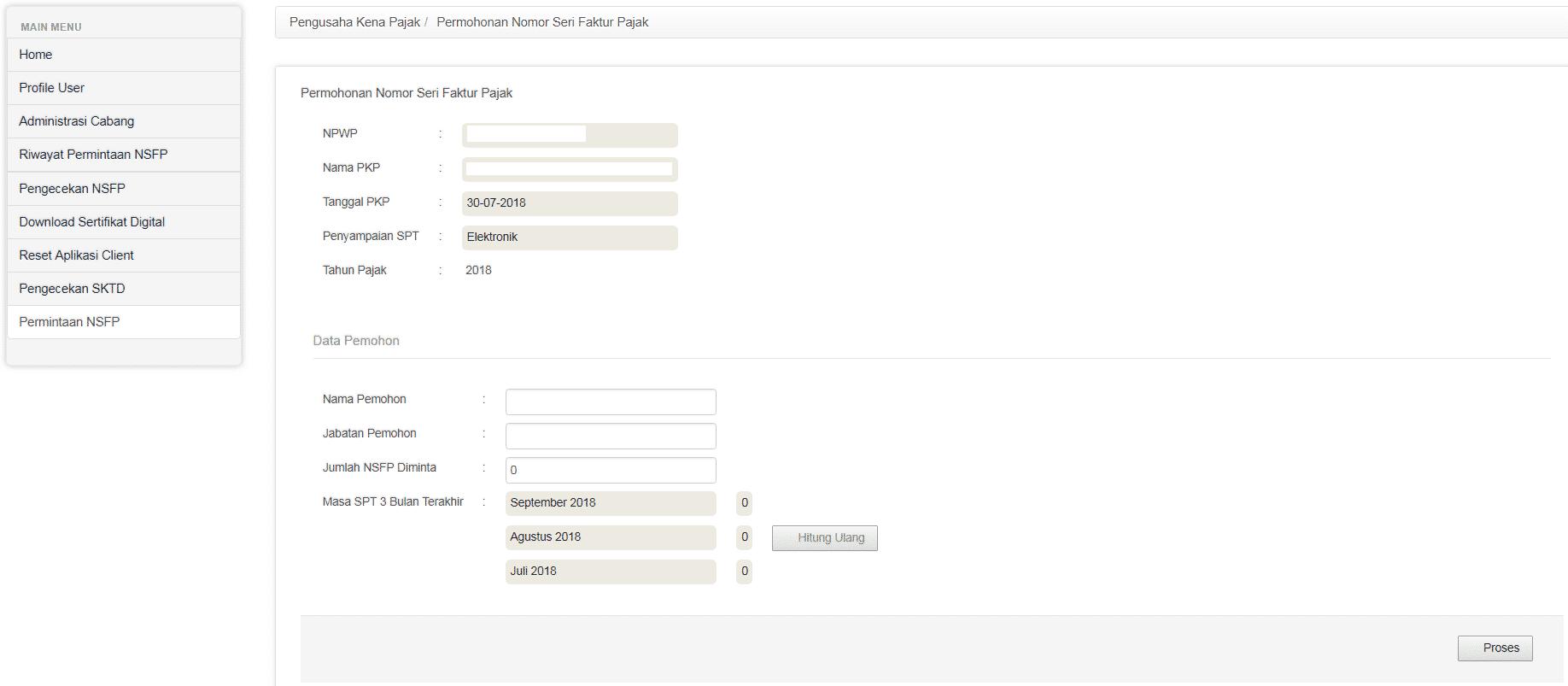 e-faktur画面