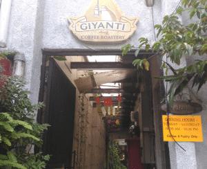 gianti