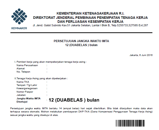IMTA申請同意書
